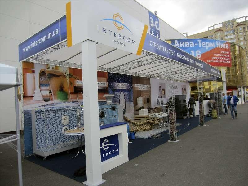 Выставочный стенд Intercom