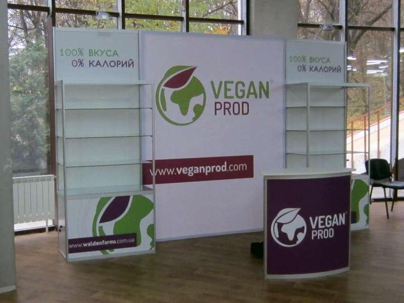 Выставочный стенд Vegan Prod Киев