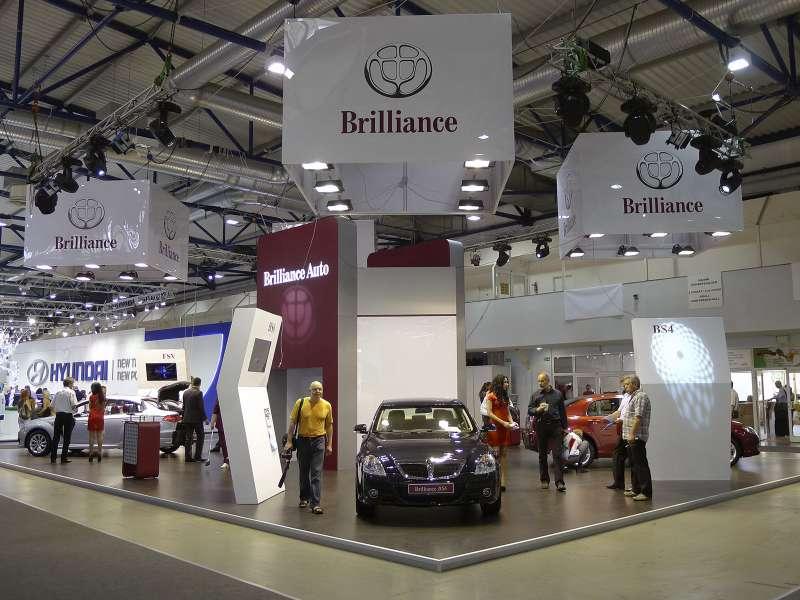 Выставочный стенд Brilliance