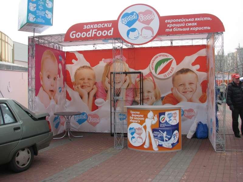 Выставочный стенд Goog Food реклама