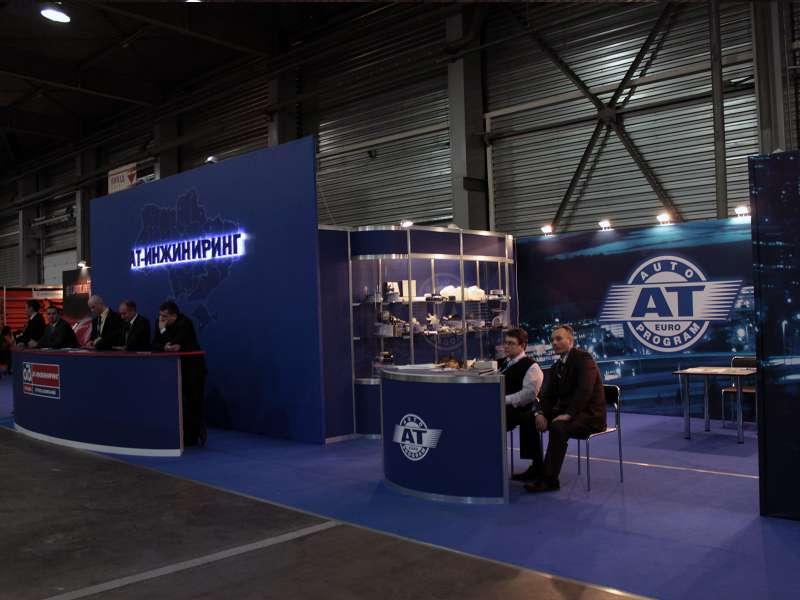 Выставочный стенд АТ-Инжиниринг