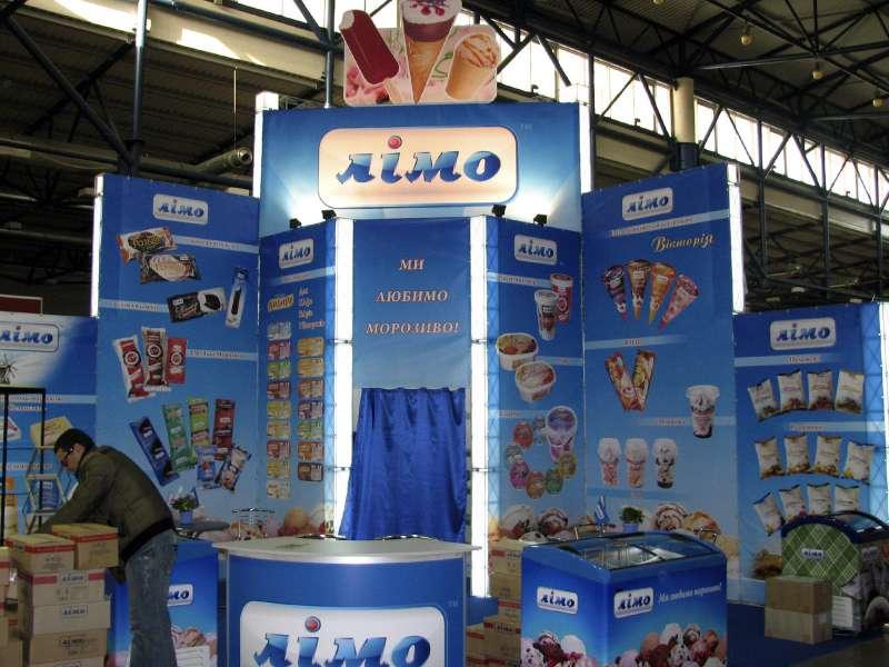 Выставочный стенд Лімо