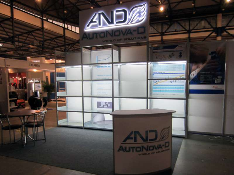 Exhibition stand and LED sign