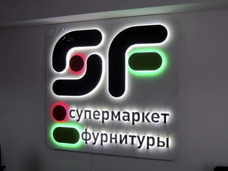 логотип из объемных букв наружная реклама