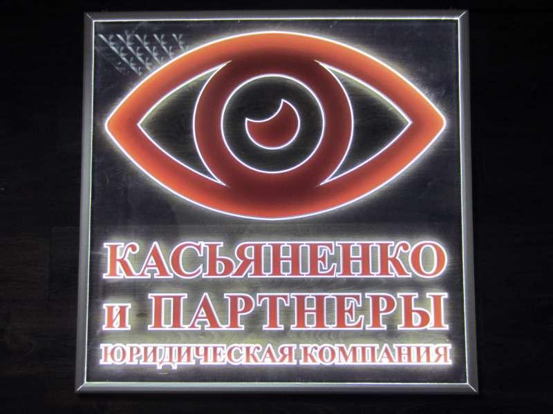 Интерьерные вывески украина