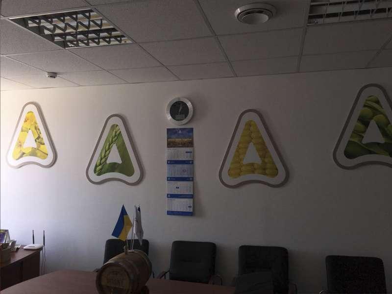 Таблички на стену (№1258)