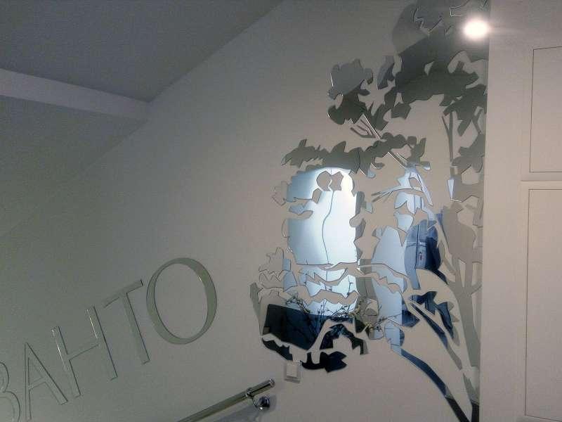 Зеркальная вывеска заказать Киев (№1297)