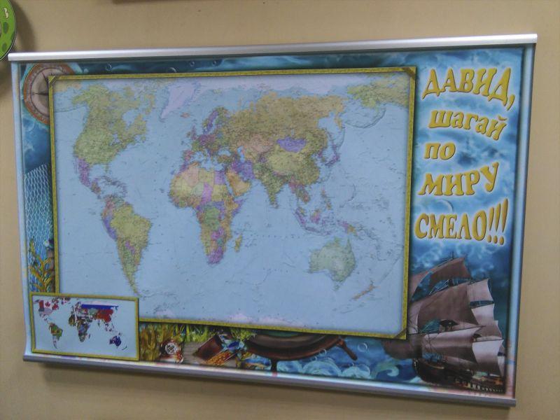 Подарочная карта в рамке в Киеве купить
