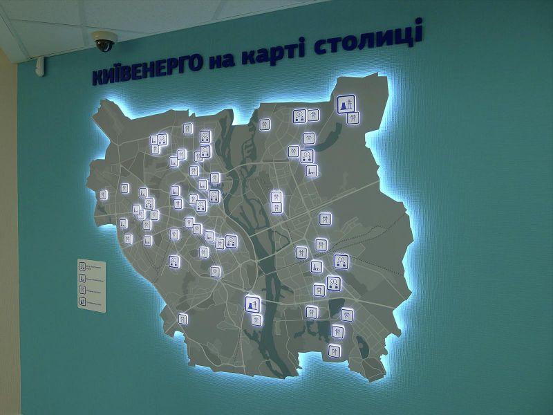 Световая карта Київенерго изготовление рекламных вывесок доступно и недорого