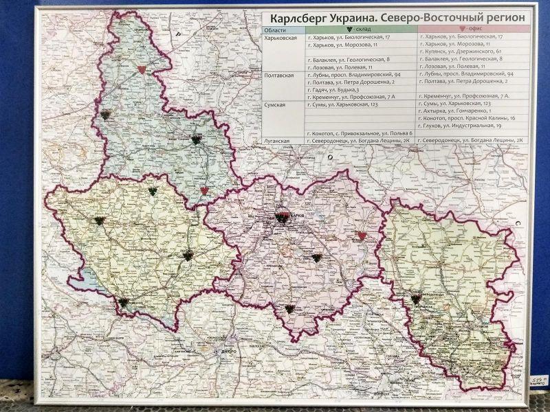 Карта областей для Карлсберг наружная реклама (№31)