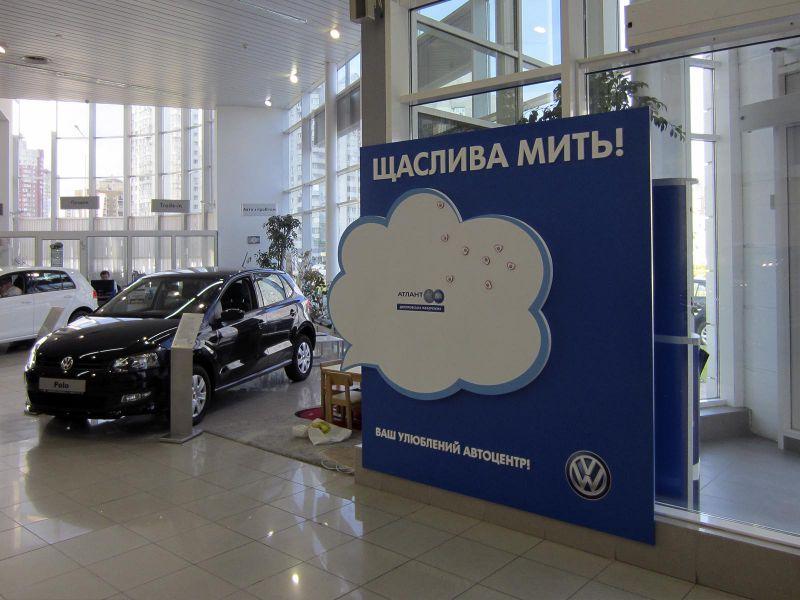 """Оформление """"Уголка счастья"""" наружная реклама (№621)"""