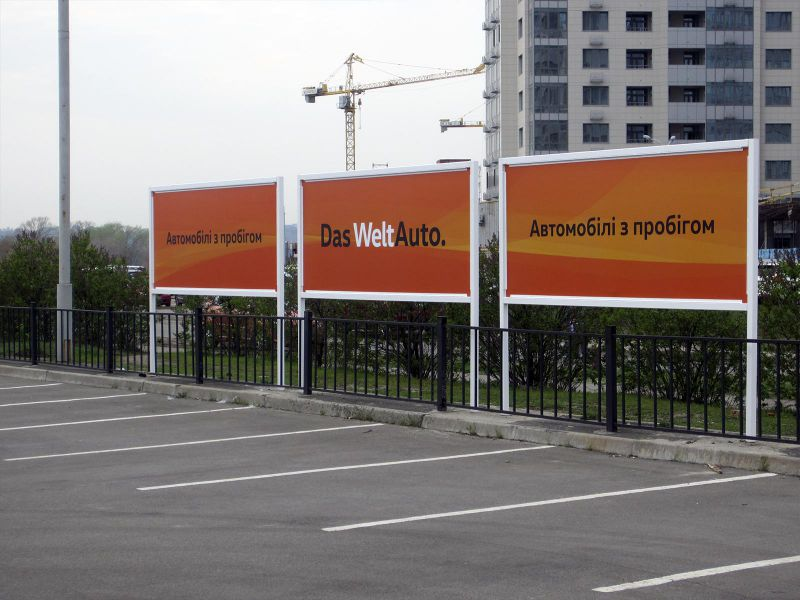 Щиты уличные из АКП Das Welt Auto (№84)