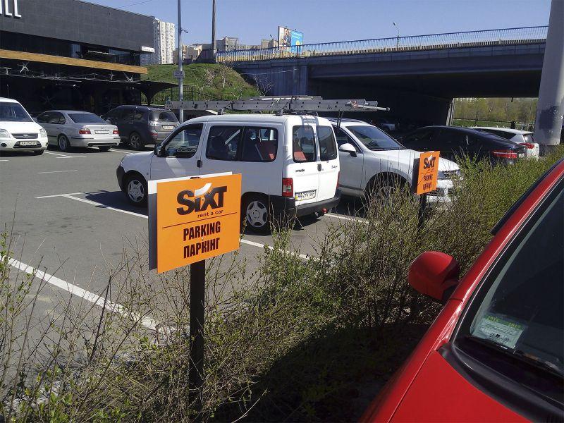 Таблички на парковку с объемными буквами и подсветкой купить