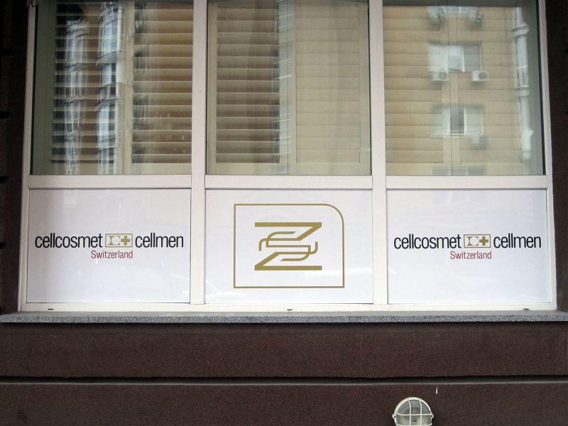 Таблички на окна и вывески объемные буквы заказать киев