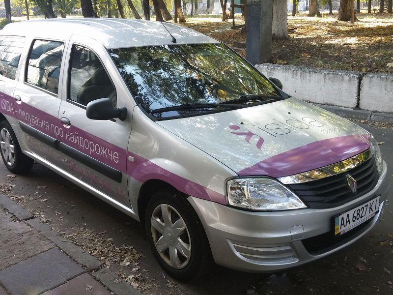 Оклейка автомобиля пленкой Киев(№767)