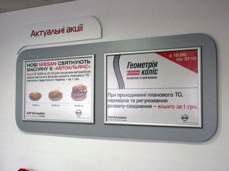 Рамки для акционных плакатов