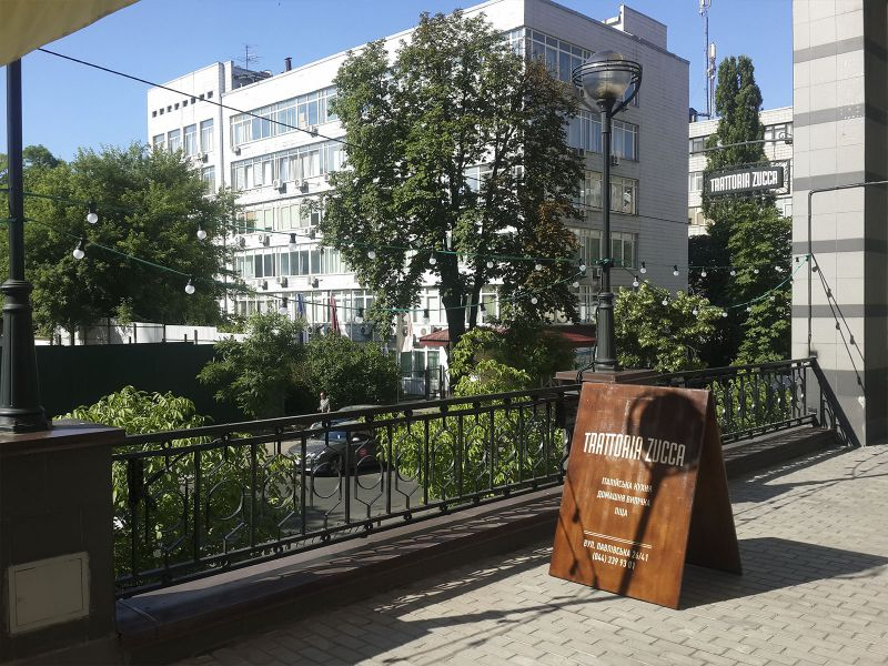 Штендер из дерева под ключ, изготовление вывесок киев недорого