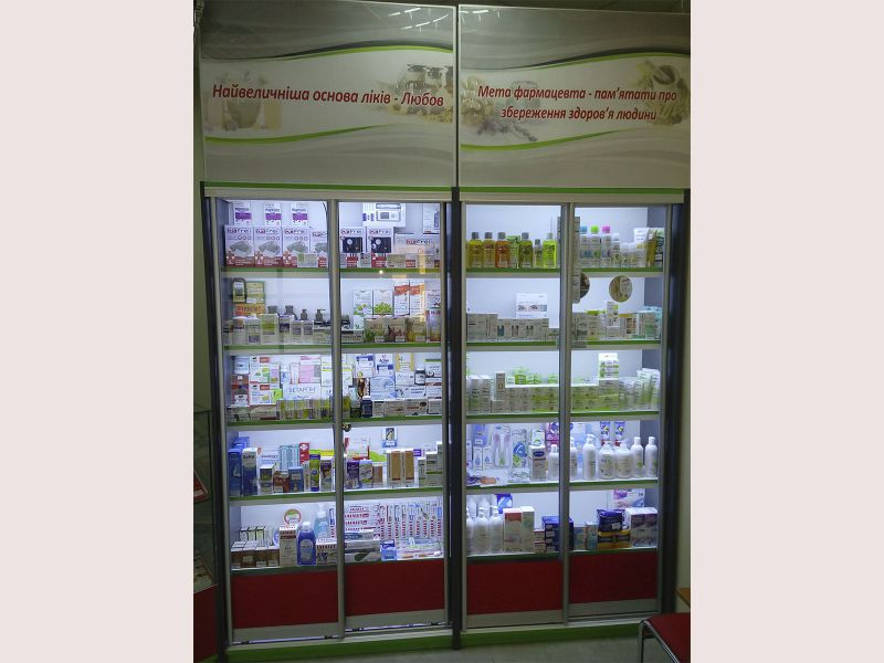 Аптечные витрины (№156) заказать