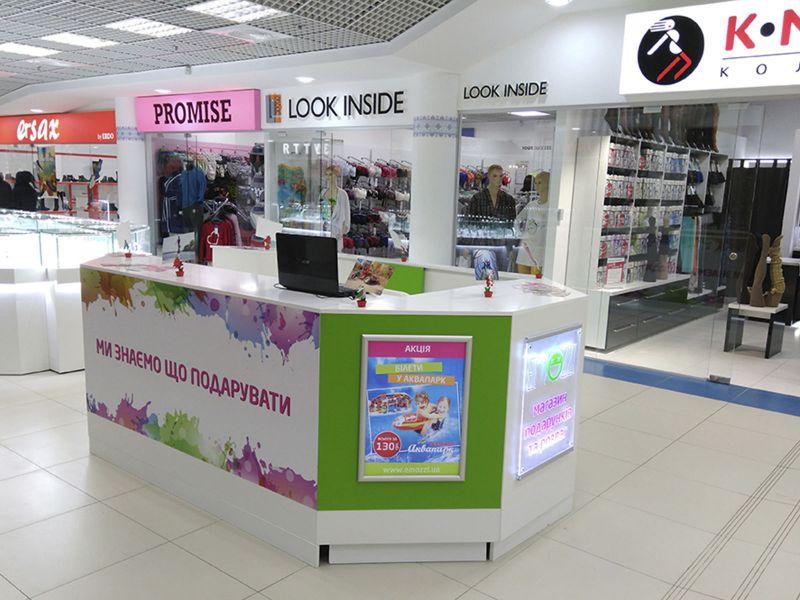 Торговый островок и рекламные вывески недорого в городе киев