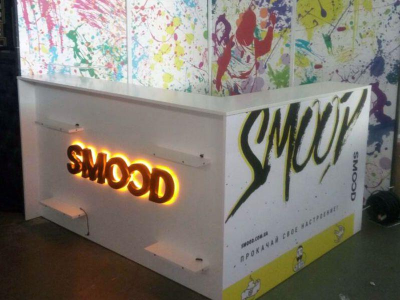 Ресепшен для стенда SMOOD (№1164)