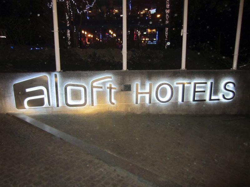Объемные буквы ALOFT HOTELS (№1378)