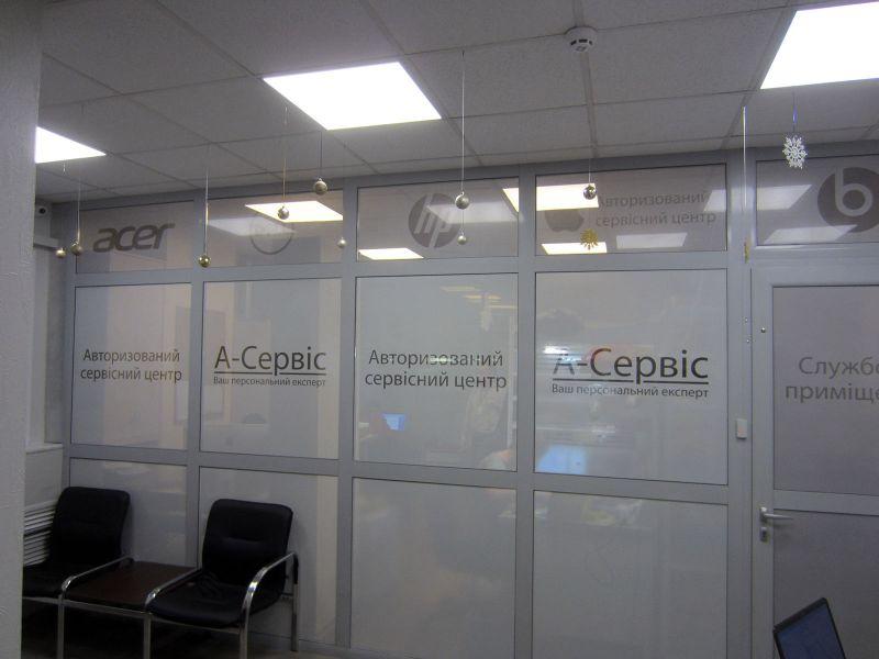 Оклейка офисных перегородок перфопленкой с печатью (№1390)