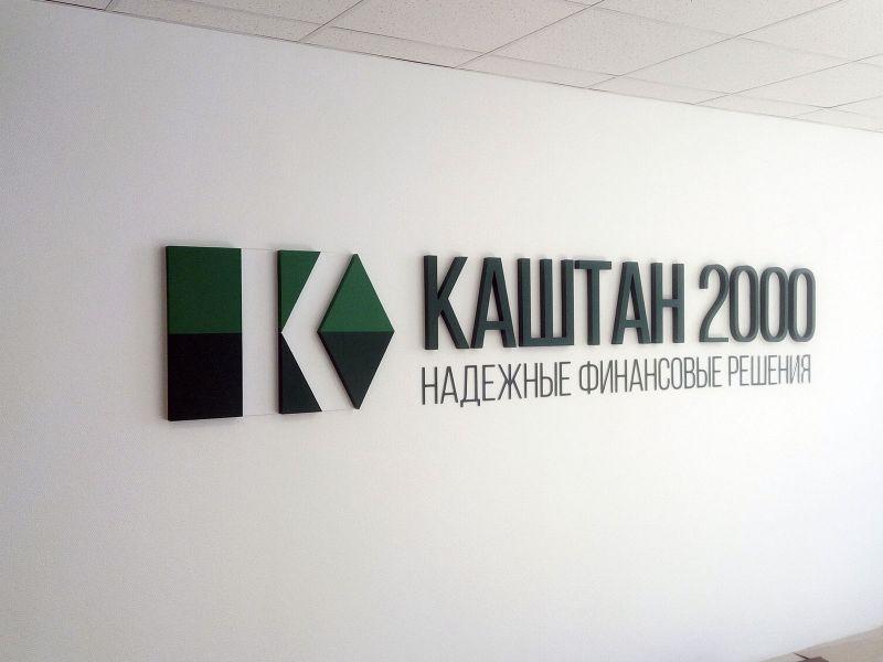 Интерьерные объемные буквы Киев