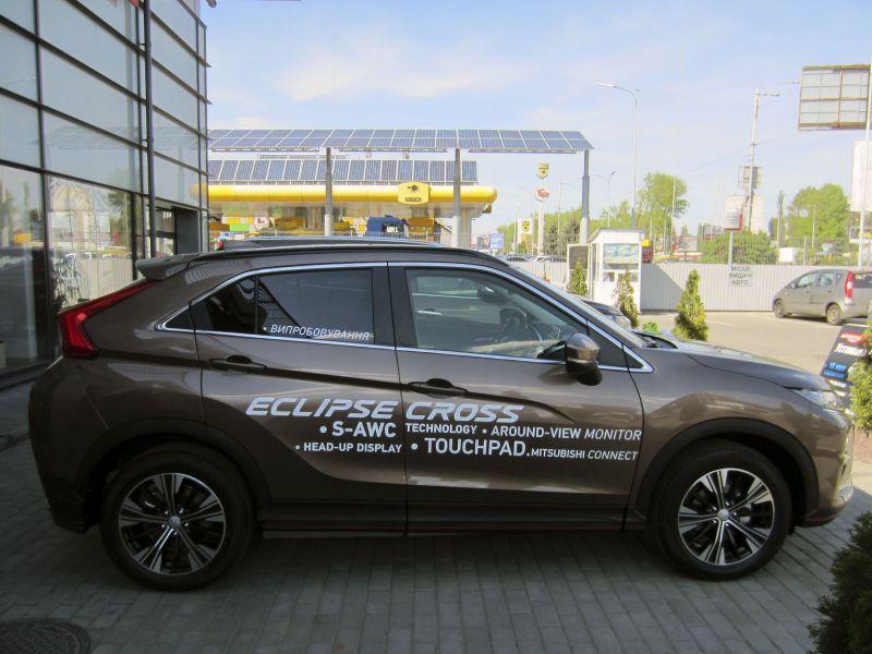 Оклейка авто пленками Киев