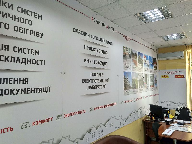 Обшивка стен декоративными панелями (№623)