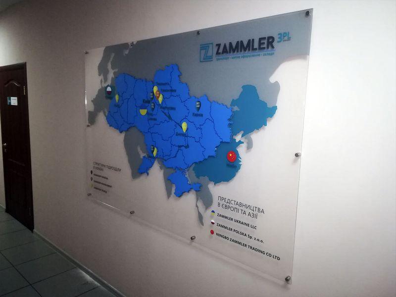 Акриловые панели с объемными символами ZAMMLER (№504)