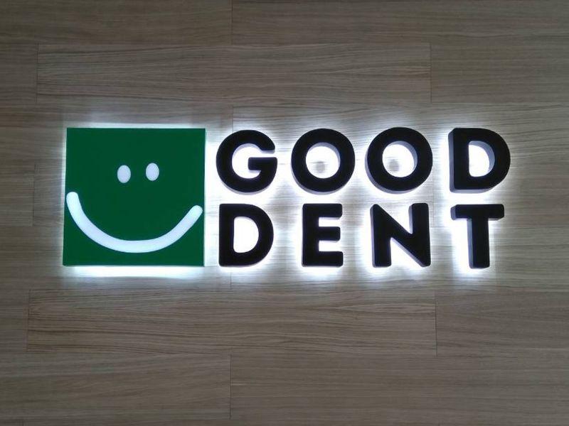 Вывеска интерьерная для стоматологии