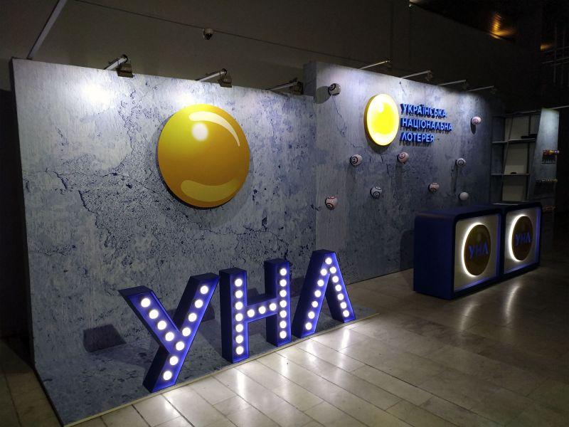 Выставочный стенд изготовление в Киеве