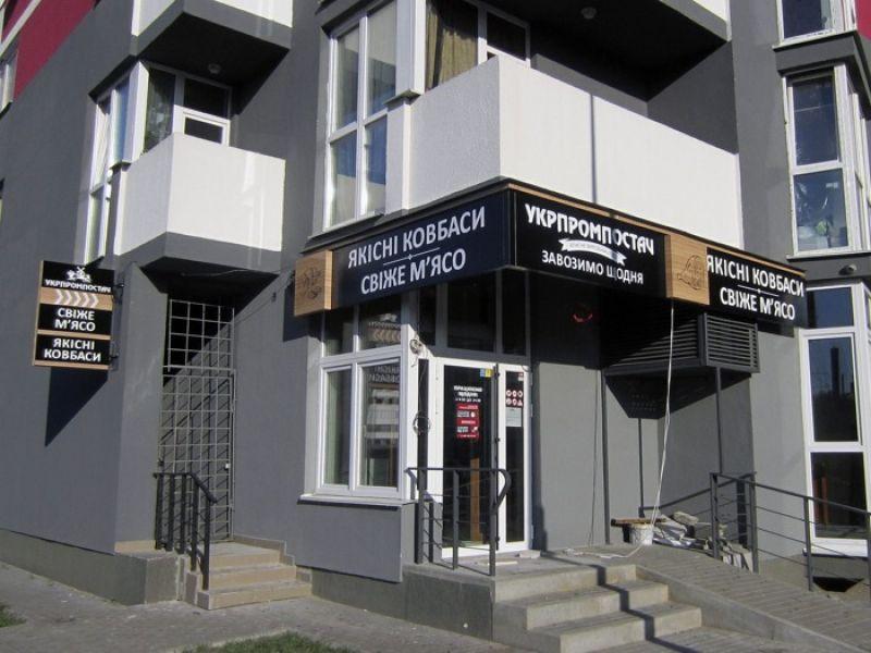 Примеры удачных решений при изготовлении вывесок на фасад