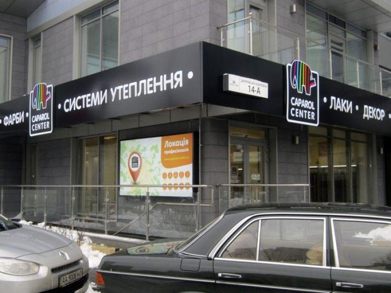 "Наружная реклама ""без сюрпризов"""