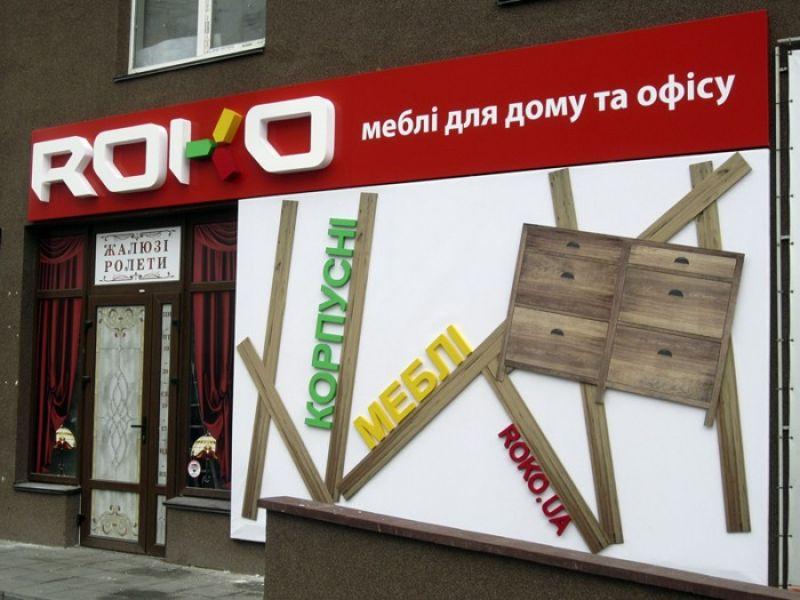 Рекламное оформление фасадов: комплексное решение
