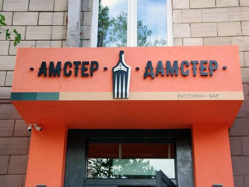 Что изменилось в наружной рекламе Киева